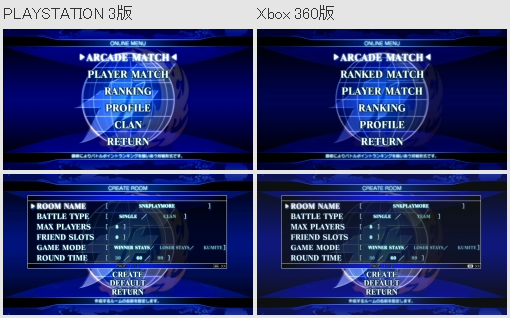 king-of-fighters-xii-online-modes
