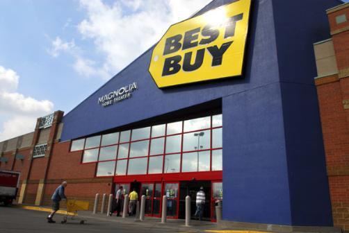 bestbuy-store-front