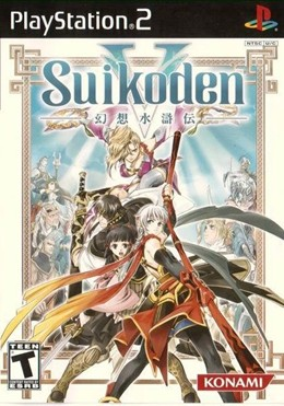 SuikodenV_cover