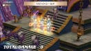 disgaea-3-vita-detention118