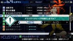 7th-dragon-2020-ii-psp-rpg-screenshots42