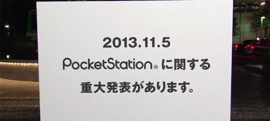 pocketstationnovember5th