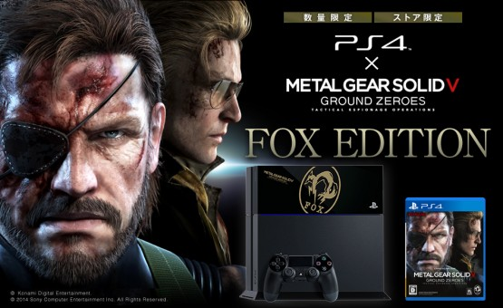 metalgearsolidvps4