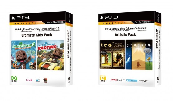 PS3_Dual Pack