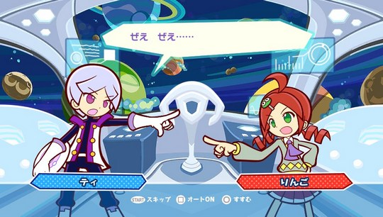 puyo-puyo-pop-tetris-vita-screen033
