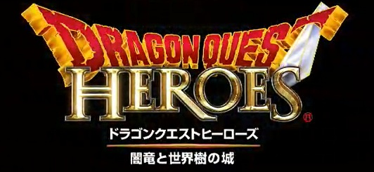 dragon-quest-heroes-ps4-logo