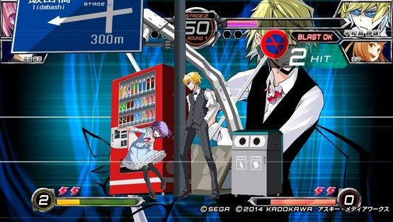 dengeki-bunko-fighting-climax-vita-screens65