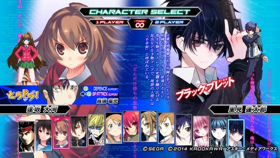 dengeki-bunko-fighting-climax-vita-screens88