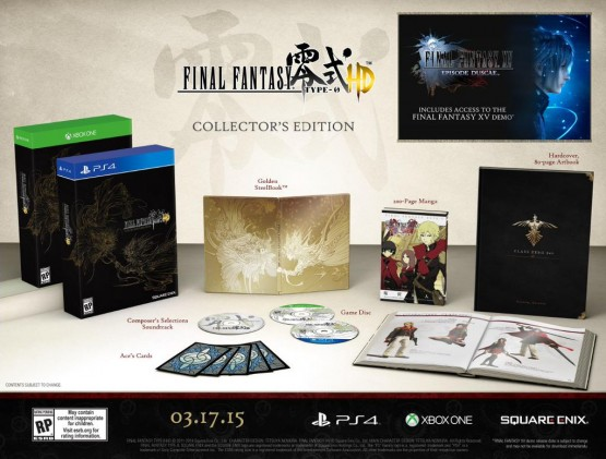 finalfantasytype0hdcollectorsedition