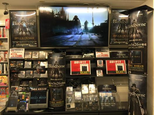 bloodborne-sold-out-tokyo-japan