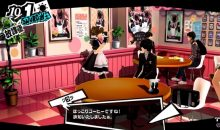 persona-5-cafe