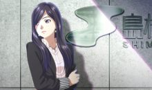 root letter movie