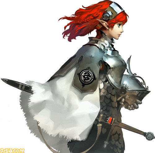 Atlus-New-Project-Tease_12-19-16