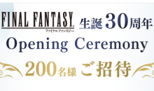 final-fantasy-30th-anniversary-opening-ceremony3