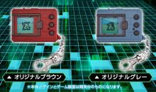 digimon anniv device