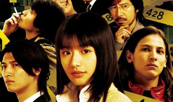 Critically Acclaimed Visual Novel 428: Shibuya Scramble Releasing for PS4 and PC in the West