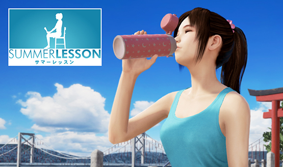 PSVR Summer Lesson: Hikari Miyamoto Bundle Pack Announced, Cleaning Cloth Given for Free