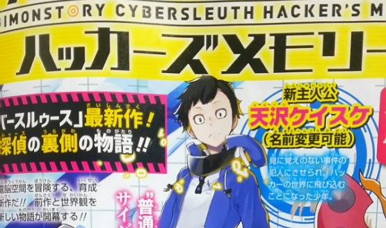 Digimon Story: Cyber Sleuth - Hacker's Memory Will Hit Australia In 2018