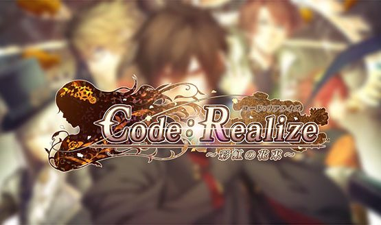 code-realize-saikounohanataba-trailer-01