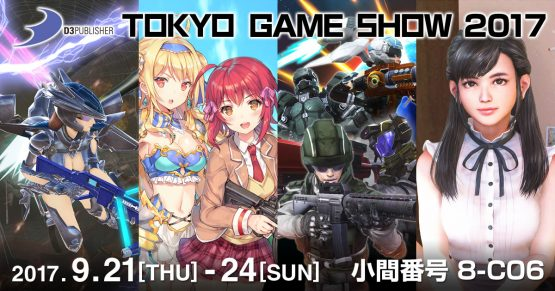 D3 Publisher Tokyo Game Show 2017