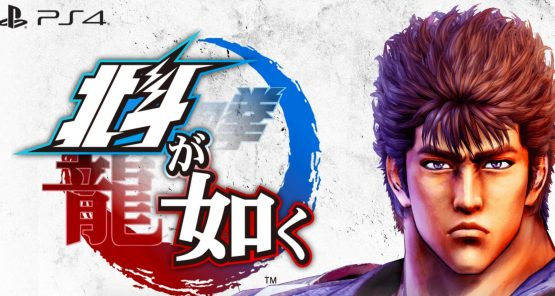 New Fist of the North Star Characters