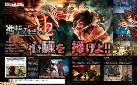 Attack on Titan 2 Famitsu
