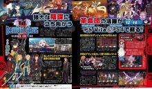 Demon Gaze 2 Global Edition - Famitsu