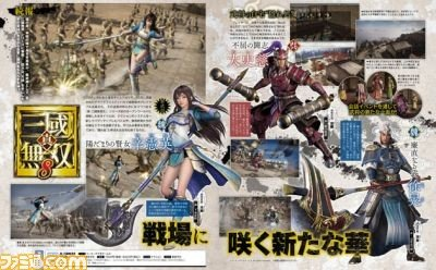Dynasty Warriors 9 new female character Xin Xianying