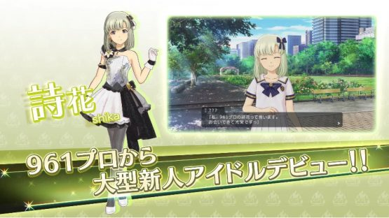 The Idolmaster Stella Stage - Shika from 961 Pro
