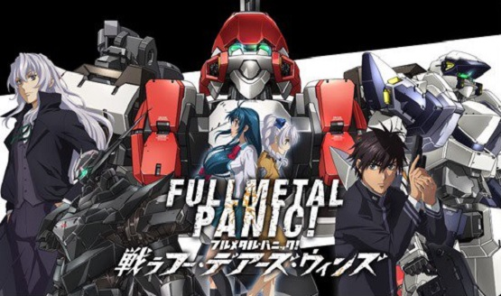Full Metal Panic Game Announced for PS4