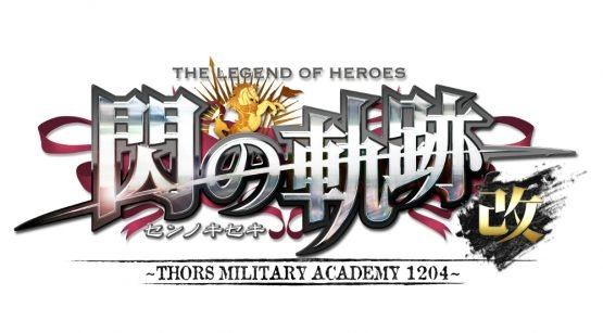 Trails of Cold Steel I Thors Military Academy 1204 logo