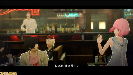 Catherine Full Body 3rd heroine