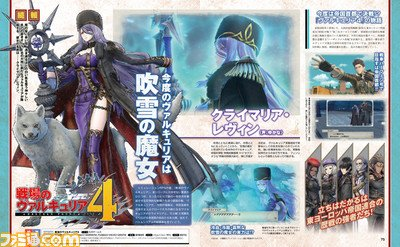 Valkyria Chronicles 4 enemy characters - Climaria Levin