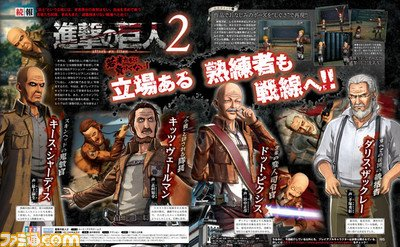 Attack on Titan 2 playable characters Keith Shadis and more - Famitsu