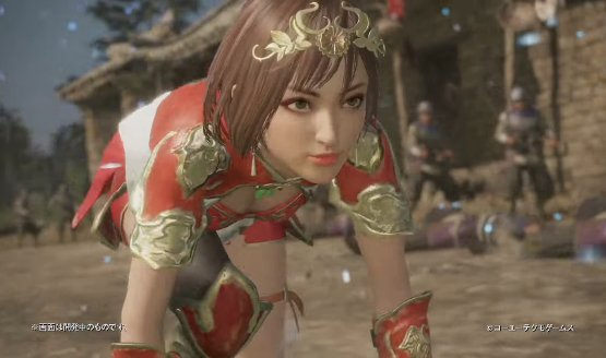 Watch Dynasty Warriors 9 Character Trailers of Sun Shangxiang and More