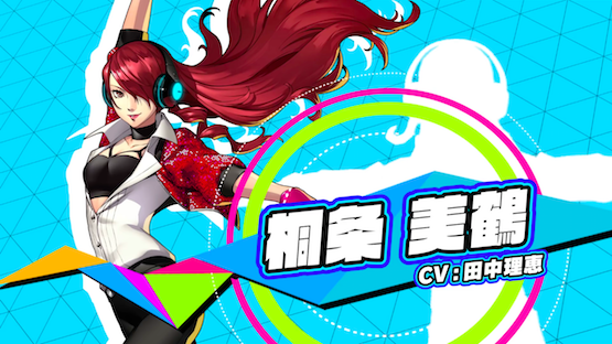 Latest Persona 3: Dancing Moon Night Trailer Highlights Mitsuru's Dance Moves