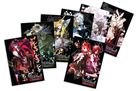 psychedelica of the black butterfly cards