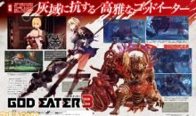 God Eater 3 Claire Victorious Famitsu