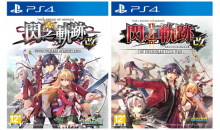 Trails of Cold Steel PS4 Chinese version