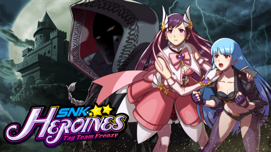 SNK Heroines Trailer shows story and gameplay