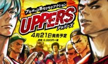 Uppers rated in Australia