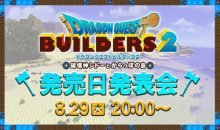 dragon quest builders 2 event