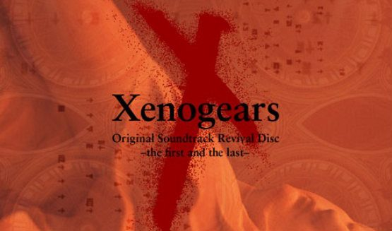 xenogears soundtrack remaster