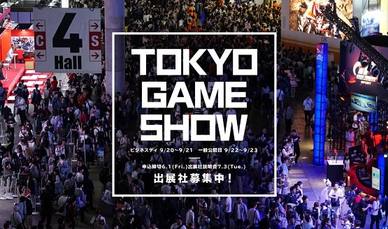 Square Enix S Tokyo Game Show 2018 Lineup Includes Kingdom Hearts