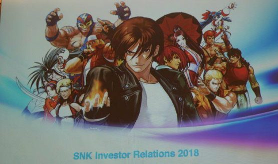 king of fighters 15 reveal