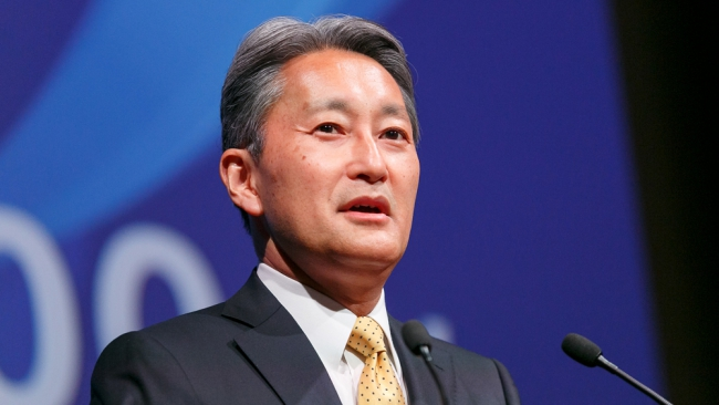 Sony chairman and former CEO Kazuo Hirai will retire in June