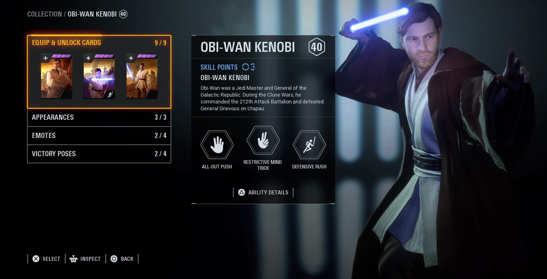 Battlefront 2 Level Cap Increase Announced