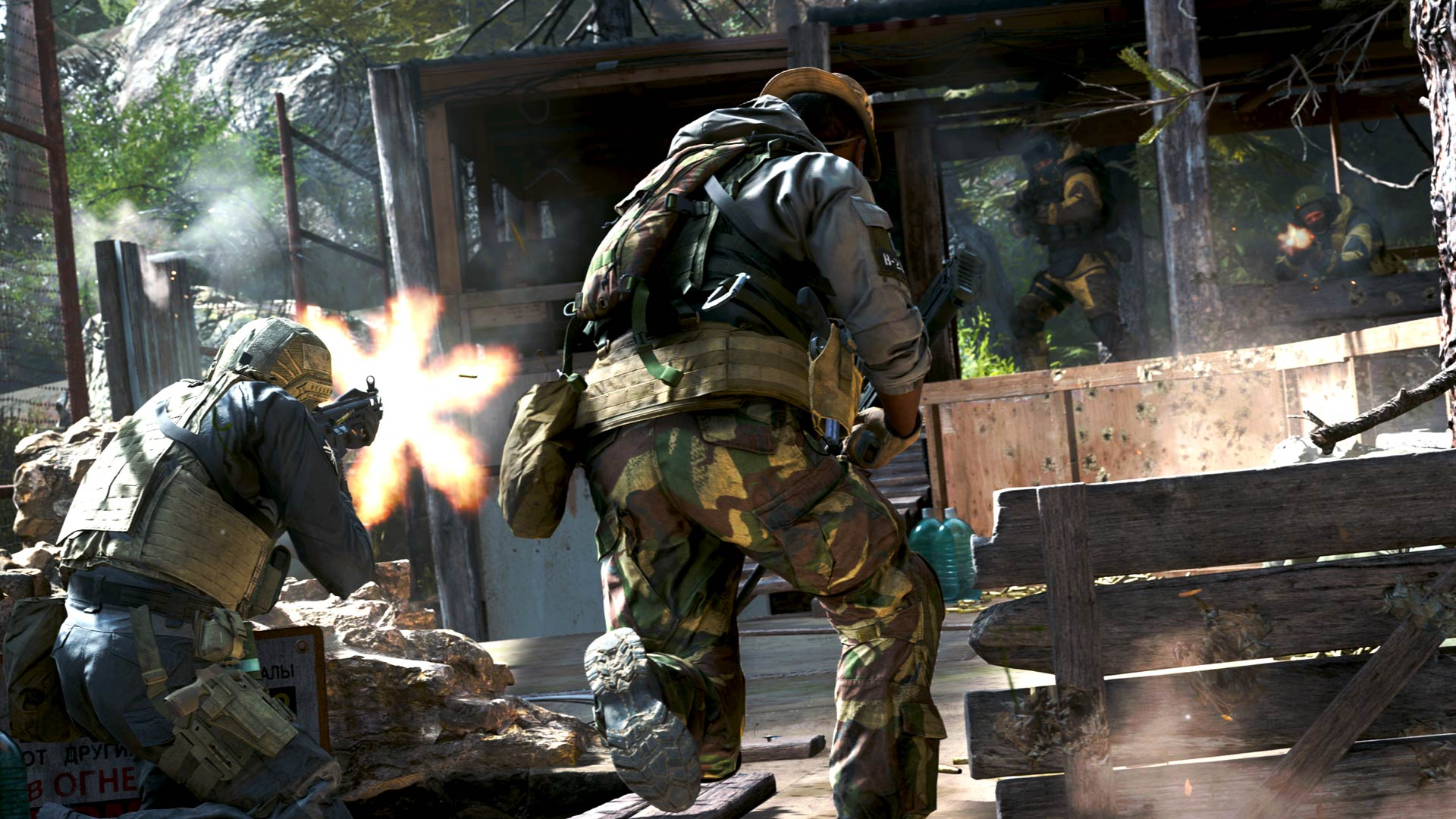 Daily Reaction: I'm Curiously Addicted to the Modern Warfare 2v2 Alpha