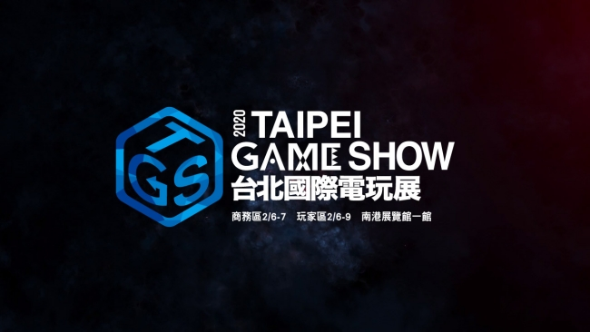 taipei game show cancelled