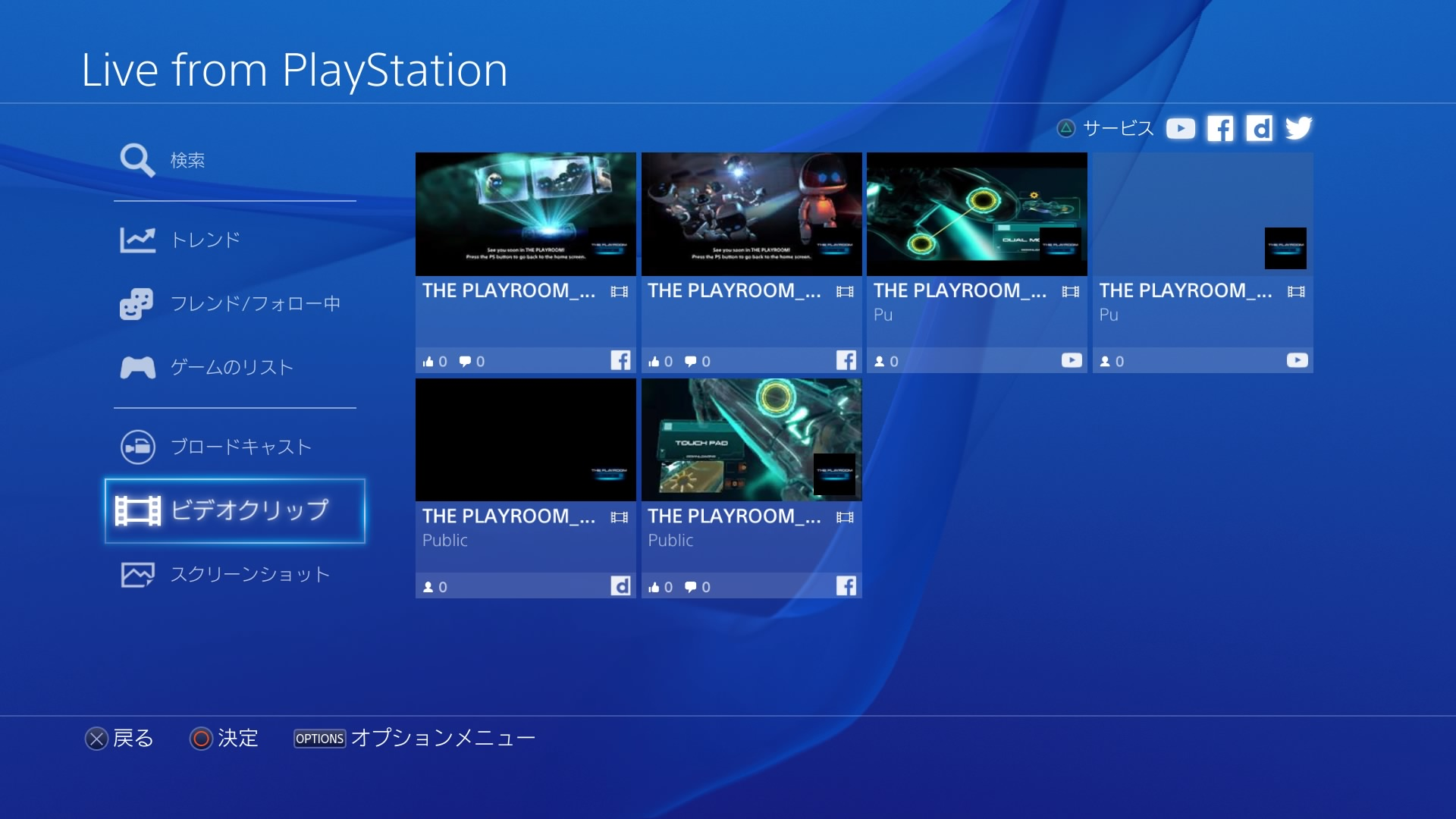 Wallpaper download ps4 - How To Use A Smartphone Or Tablet As Playstation 4 Keyboard